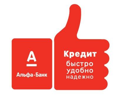 Мтс кредит наличными онлайн заявка владикавказ